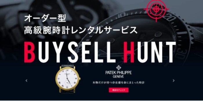 buysellhunt-top-image