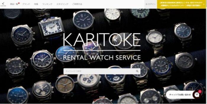 karitoke-top-image